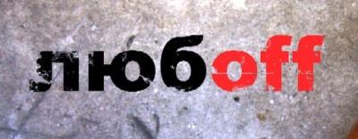 �� (400x156, 24Kb)