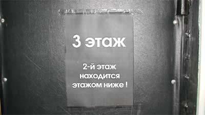 4400225 (400x225, 10Kb)