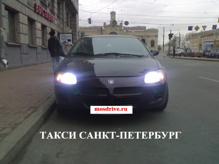 Автоинструктор Санкт-Петербург (Московский район) -Taxi St-Petersburg