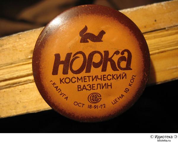 idioteka_062 (600x480, 35Kb)