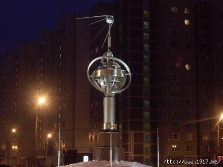 Автоинструктор Королев: памятник первому искусственному спутнику Земли