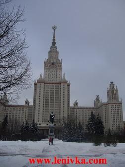 Памятник Ломоносову около здания МГУ