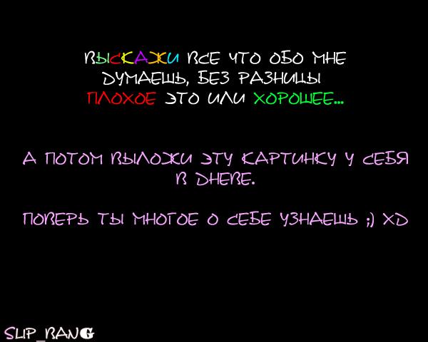 9823167_8250798_8011664_6601234_1193667258_6291340_4910687_4628145_4341662_vopros (600x480, 134Kb)