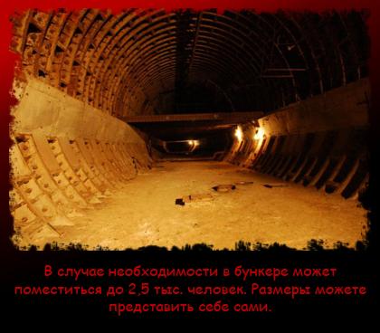 Коллекторы подземных рек