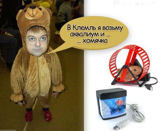 Медведев рассказал студентам, как завести отношения с девушкой: У меня много чего было и, надеюсь, еще будет - Цензор.НЕТ 2946