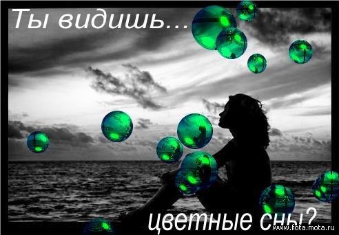 http://img0.liveinternet.ru/images/attach/b/3/11/40/11040239_1197224878_4201.jpg