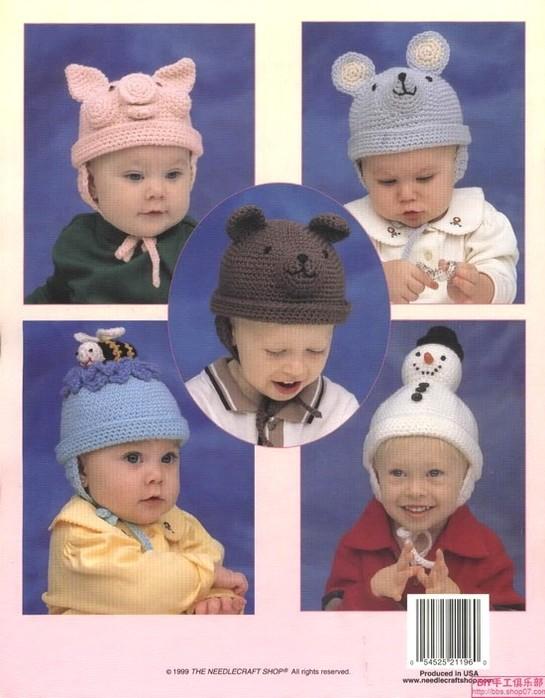 как вязать шапку чалму, схема вязания галстуков.