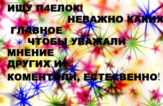 1197746465_Bezimeni1 (527x343, 72Kb)