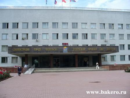 Администрация города Подольска, Подольский Совет Депутатов