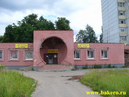Булочная-пекарня на ст. Львовская