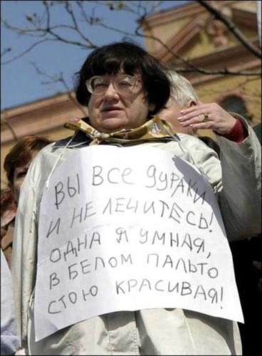 imena-vlasti-magiya-masturbatsiya