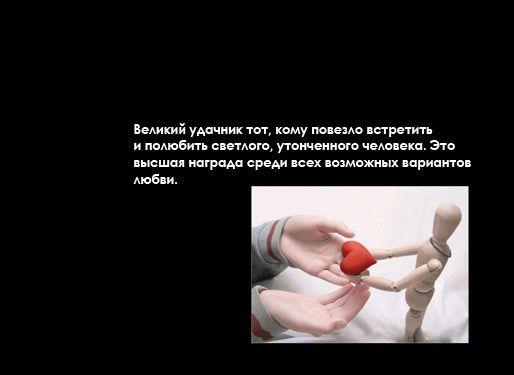 love_25 (514x375, 16Kb)
