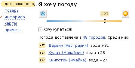 (449x227, 21Kb)