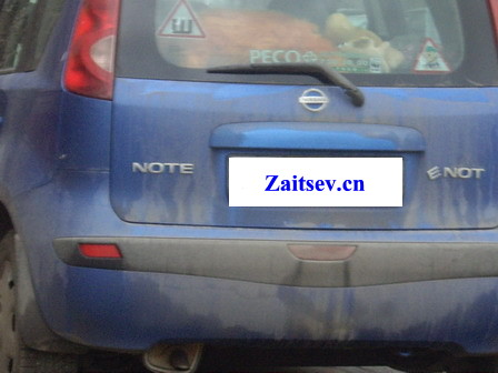 Nissan Enot