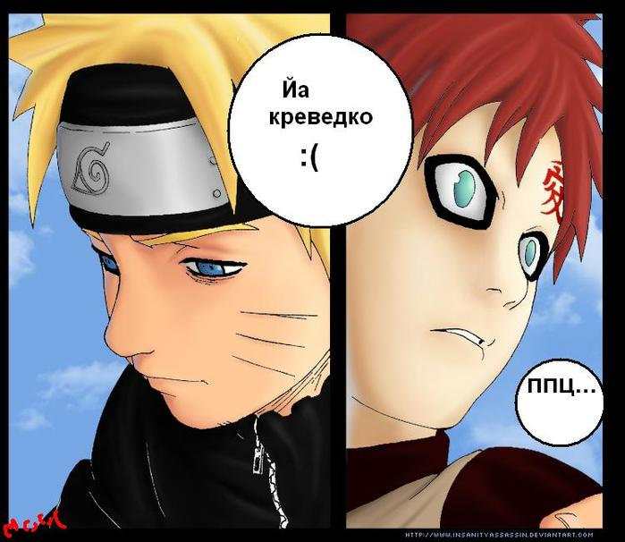 Гаара | Записи в рубрике Гаара | Naruto_it_is_for_me ...