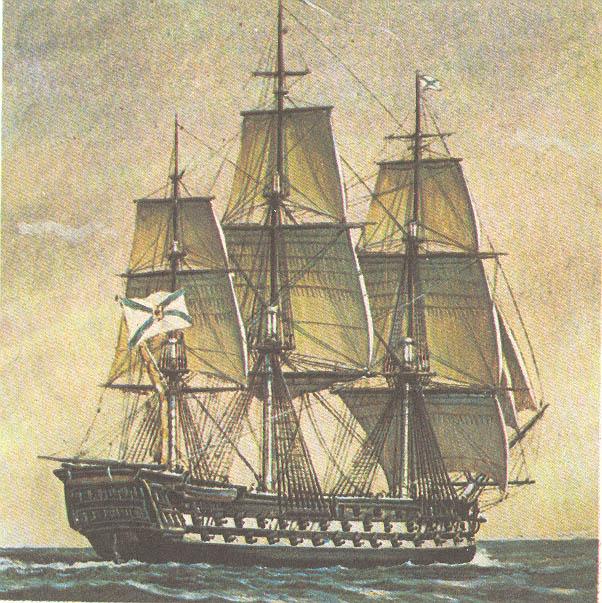 ...первым в Русском флоте удостоившийся за боевые отличия кормового Георгиевского флага, был построен в Архангельске...
