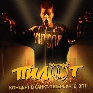 !1999 - Концерт (300x298, 25Kb)