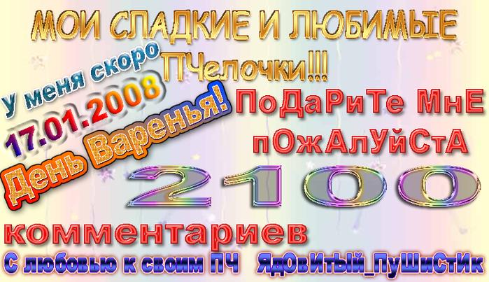 (699x403, 364Kb)