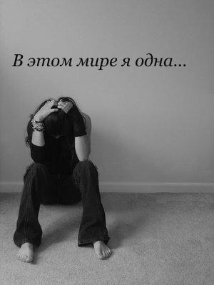 13959507_tara_lp_278 (300x400, 46Kb)