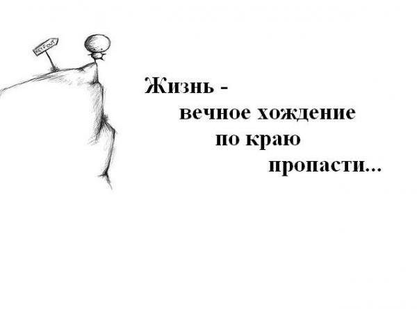 10336200_1187304537_krasivo2_19 (600x445, 30Kb)