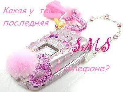 телефон (400x300, 24Kb)
