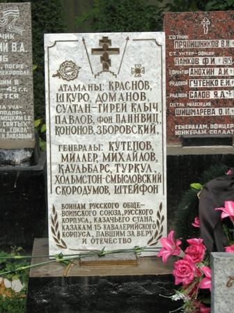 На Луганщине в районе блокпоста произошла погоня с перестрелкой: есть жертвы, - МВД - Цензор.НЕТ 6260