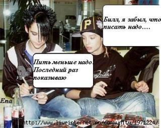 http://img0.liveinternet.ru/images/attach/b/3/14/905/14905421_12801701_f_9154801.jpg