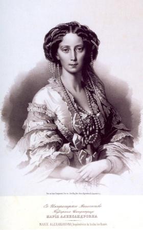 П. С. Смирнов. Императрица Мария Александровна. 1850-ые.