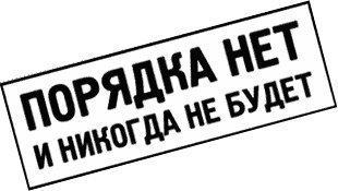 (310x175, 13Kb)