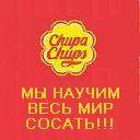 7904455_1690027_CHupachups (128x128, 5Kb)