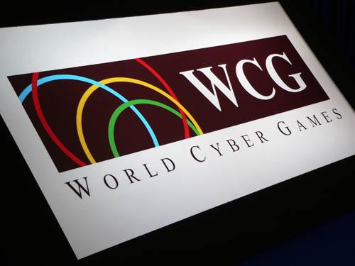 WCG_GUI_CS