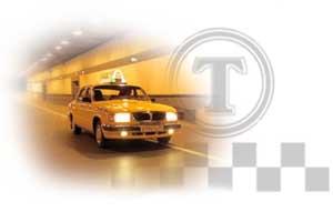 Вниманию предпринимателей, предоставляющих услуги такси!