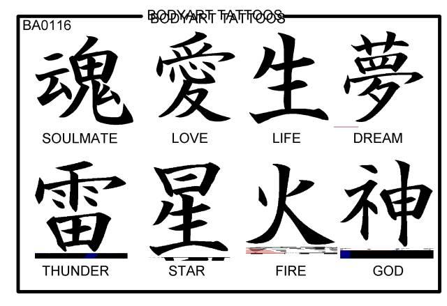 Русско японский древнерусское тату