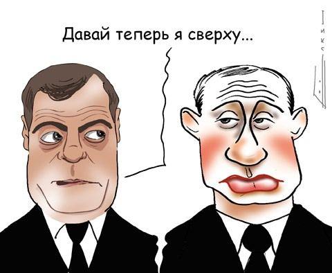 Заявление Путина об отводе войск от границ Украины было сделано для Китая, - The New York Times - Цензор.НЕТ 8496