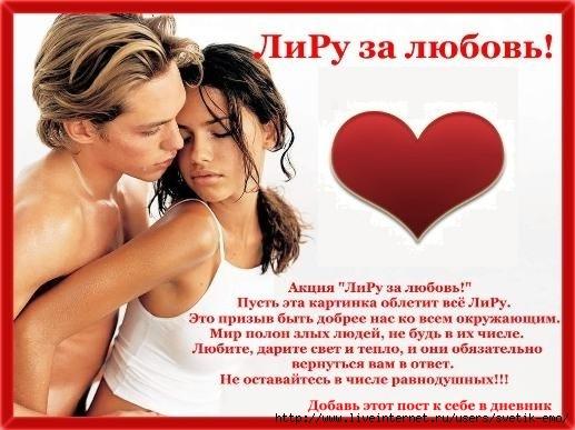 15585474_15297896_1200784733_122obcuvfuy (517x387, 62Kb)