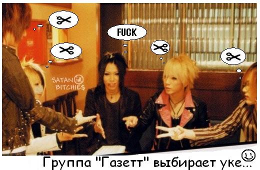 http://img0.liveinternet.ru/images/attach/b/3/16/392/16392869_1201714022_23860545_23375671_10833717.jpg