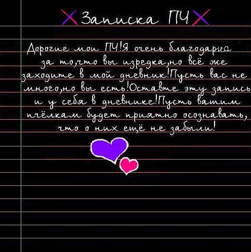 1201438874_13041681_vdnev (496x499, 48Kb)