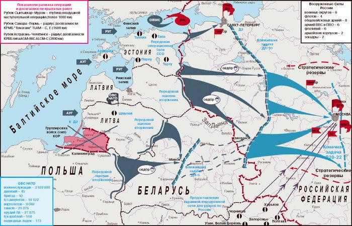 http://img0.liveinternet.ru/images/attach/b/3/16/802/16802470_02_02_01_big.jpg