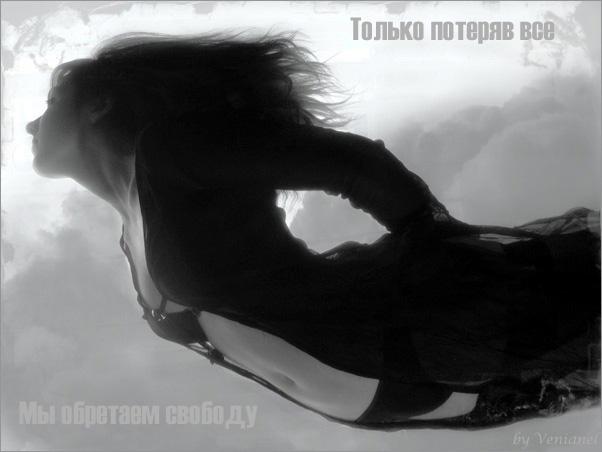 http://img0.liveinternet.ru/images/attach/b/3/17/213/17213828_070808145938big.jpg