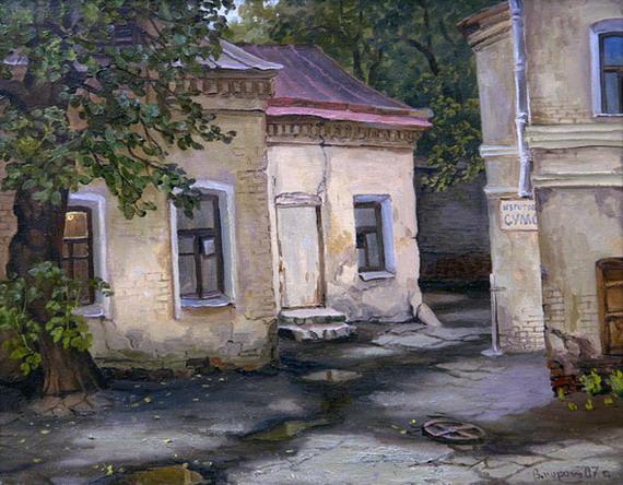 домики с знаком породы видом ее сторожей