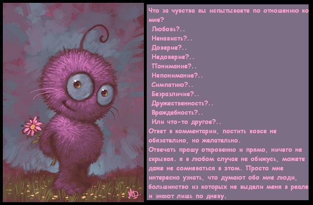 9957741_1196275922_22313954_17143059_17132914_zhuchok (640x420, 52Kb)