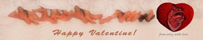 с Днём Святого Валентина, врачи! ;)