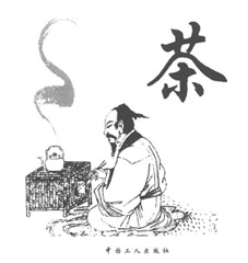 чайная церемония (227x240, 9Kb)