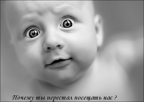 07_06_2007_0146724001181201195_martin_paul (609x432, 21Kb)