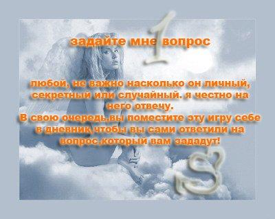 11341323_4817078_1227011_15812853_16ee0a7acd65 (400x319, 28Kb)