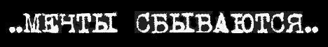 1203162906_11288492_2080847_16291122_0xw11 (468x68, 6Kb)