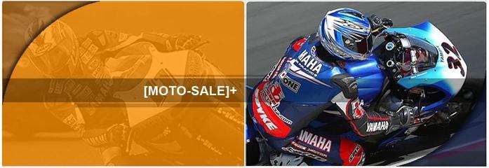 Скутеры и мотоциклы
