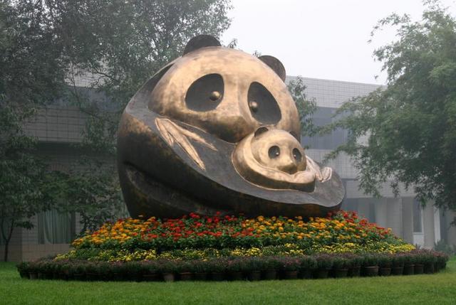 http://img0.liveinternet.ru/images/attach/b/3/18/674/18674320_kitay_panduy.jpg
