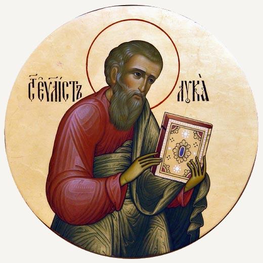 http://img0.liveinternet.ru/images/attach/b/3/18/955/18955544_Evangelist__Luka.jpg