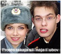 24105873_Venis_s_devushkoy (200x180, 40Kb)